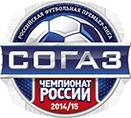 sogaz_logo